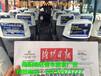 南召城乡客车座套广告的制作、发布及维护