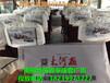 西峡城乡客车座套广告制作发布与维护