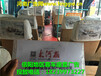 信阳地区光山县城乡客车座套广告、制作、发布及维护