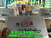 固始县城乡客车座套广告、制作、发布及维护