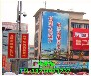 郑州火车站广场户外大牌、楼顶大牌三面翻广告牌招租