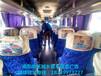 唐河县城乡客车座套广告的制作、发布及维护