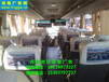 南阳地区邓州市城乡客车座套广告