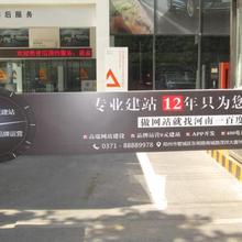 郑州市场\商场\高档小区道闸广告