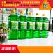 福建金美途车用尿素/玻璃水/防冻液/洗衣液生产设备厂家