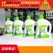 哈尔滨生产洗衣液、洗手液、洗洁精、洗发水、沐浴露设备厂家