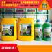浙江洗化生产设备_尿素液/洗洁精生产小本创业