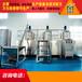 江西新玻璃水生产设备,一机多用及图片