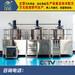 吉林洗化生产设备,设备一机多用,投资小