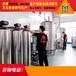 宁夏镀晶玻璃水生产设备//玻璃水配方//金美途提供