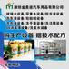 生产国标尿素设备--金美途厂家生产-提供技术配方