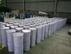 山东青岛环氧树脂砂浆厂家/青岛环氧树脂砂浆厂家/混凝土缺陷修补用环氧树脂砂浆厂家