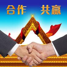 深圳恒指期货开户流程指南图片
