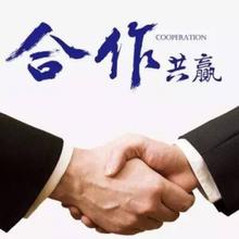 绍兴市外盘期货开户正规办理平台图片