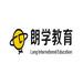 無錫日語零基礎學習班朗學教育日語小語種課程
