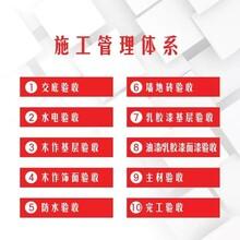 成都装修公司排名前十强安德利装饰解析成都装修量房有什么用?
