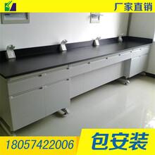 义乌实验室设备钢木边台