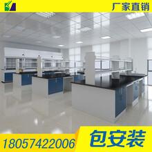 杭州实验室设备实验台全木实验台