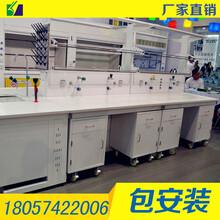 宁波实验台设备钢木中央台