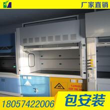 杭州实验台全钢通风柜