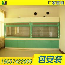 宁波实验台全钢落地式通风柜