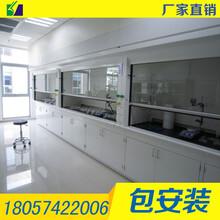 宁波实验台全钢通风柜标准通风柜