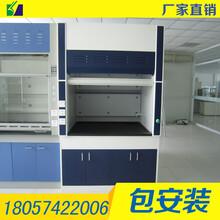 宁波实验台钢木桌上型通风柜