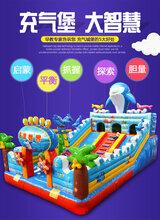 金太阳游乐大型充气玩具充气城堡大型充气滑梯充气蹦蹦床图片