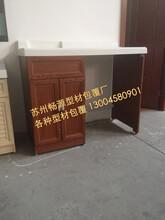 苏州畅源型材包覆厂,包覆铝合金型材图片