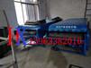 牡丹创新型电加热无污水的纸塑分离机厂家直销