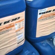 ZESTRON(德国)RC303回流炉及波峰焊设备清洗维护保养的水基型清洗剂图片