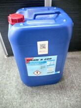 ZESTRON(德国)A200/N600/FA+助焊剂清洗剂、PCBA清洗、洗板水图片