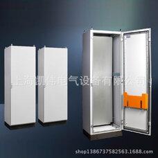 电气控制柜壳体,电气控制柜制造,不锈钢电气控制柜,控制柜