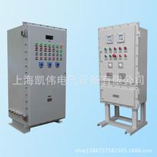 厂家供应钢板防爆控制柜防爆型控制柜数显仪表防爆控制柜