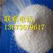 纺织厂专用聚丙烯酰胺(PAM)价格