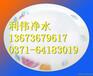 醴陵市阳离子聚丙烯酰胺生产厂家污泥脱水专用