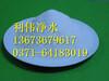 潜江市纺织工业污水处理用聚丙烯酰胺
