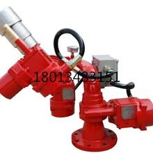 浙江强盾PLKD无线遥控消防炮,专业从事消防水炮、泡沫灭火设备、泡沫灭火剂