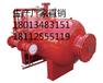衢州强盾供应PHYM48/50固定式泡沫灭火装置、泡沫罐