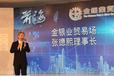 香港创利丰:金矿产量即将见顶?黄金和黄金股或迎来买入机会