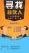 香港创利丰招商,创利丰这个平台怎么样