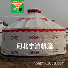 直径六米蒙古包多少钱图片