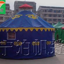 直径五米蒙古包多少钱?图片