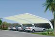 上海膜结构车棚汽车停车棚张拉膜结构免费测量上门安装