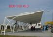 上海恳信专业生产加工膜结构车棚铝合金车棚钢结构加工全国上门安装
