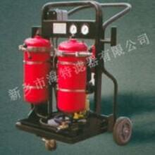 LYC-32B系列高精度滤油机LYC-50BLYC-25B滤油车