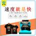 高速型T恤數碼印花機個性定制T恤打印機服裝打印機a3帆布印花機