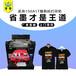 服裝打印機T恤打印機服裝數碼印花機小型短袖衫打印機衣服印花