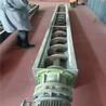 厂家直销无轴螺旋输送机螺旋输送机价格型号规格齐全