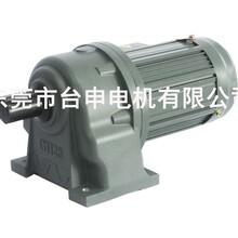 建材设备用齿轮减速电机台申价格优惠图片